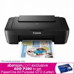 Canon PIXMA E470 Printer (Print/Scan/Copy)