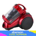 Dowell VCY-05 Vacuum Cleaner