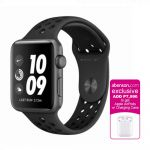 Apple Watch Nike Series 3 GPS 42mm Space Gray Aluminum Case with Anthracite/Black Nike Sport Band Smartwatch